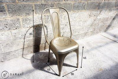 Chaise industrielle métal
