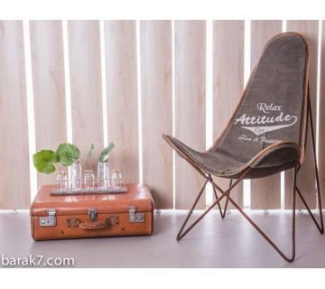 "Chaise papillon industrielle ""Relax"""