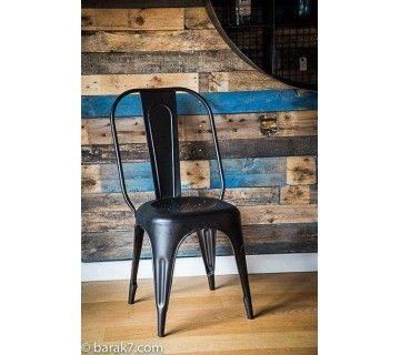 Chaise industrielle métal noire