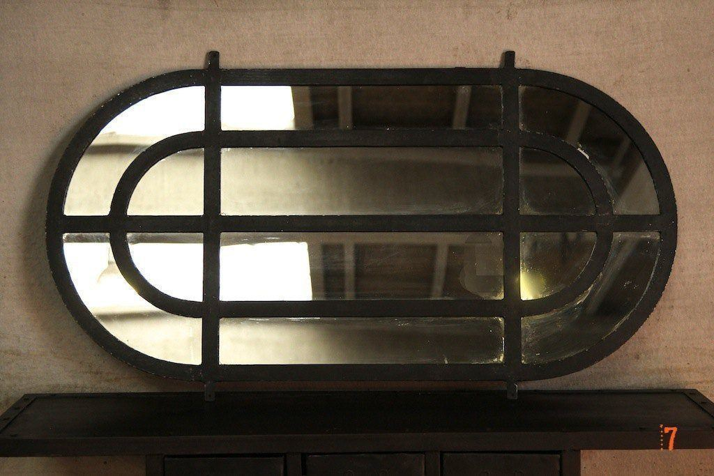 Oval industrial mirror