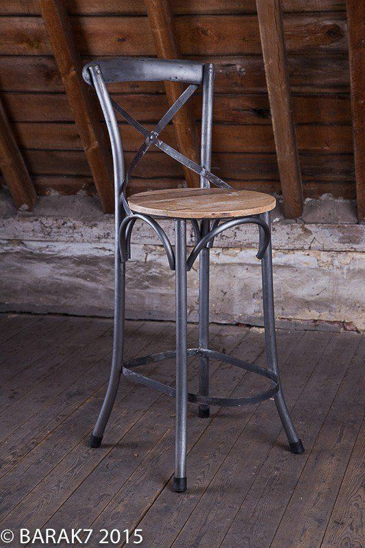 1000 id es sur le th me tabourets de bar industriel sur pinterest bars indu - Chaise de bar industriel ...