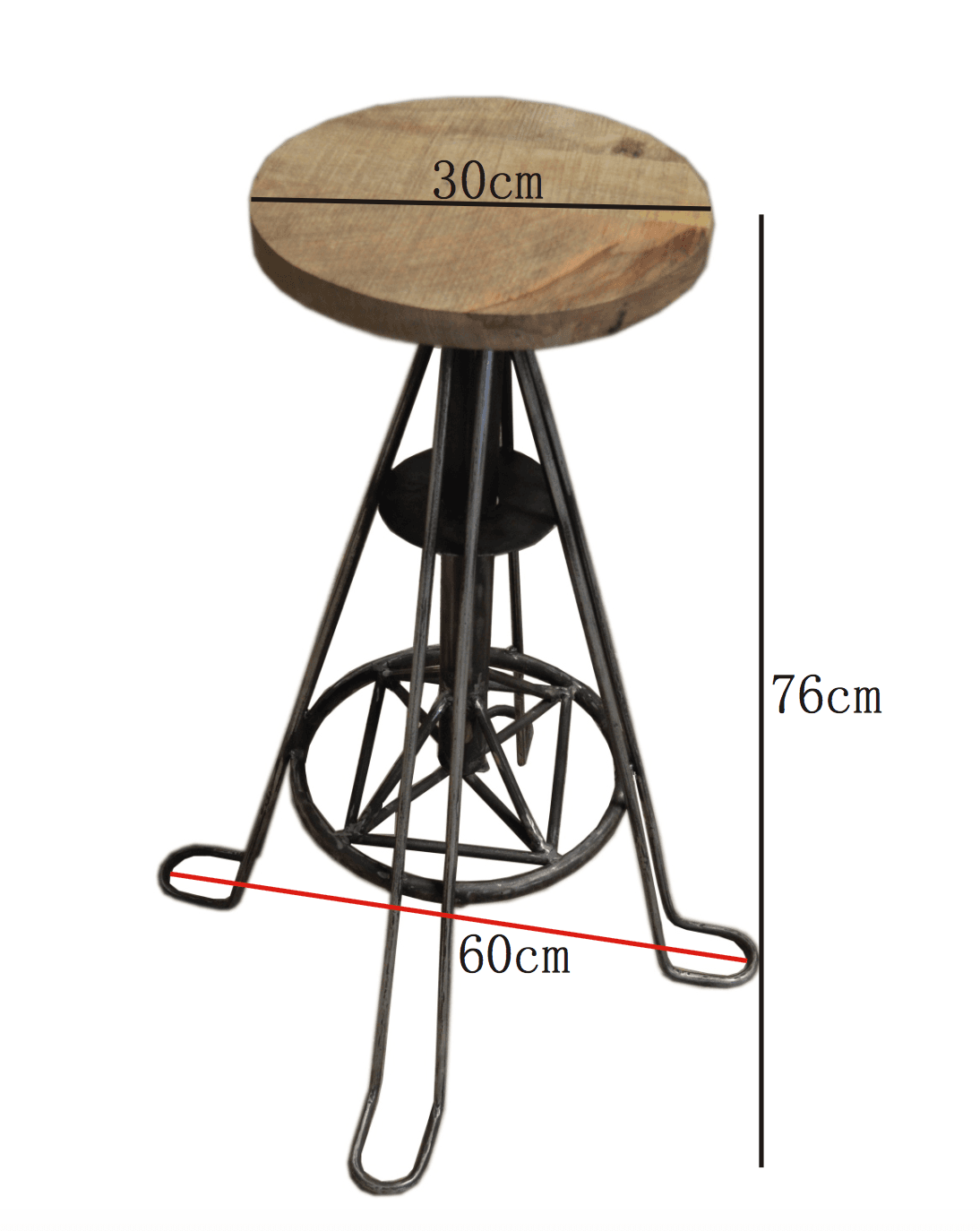 Tabouret industriel bois métal eiffel 1