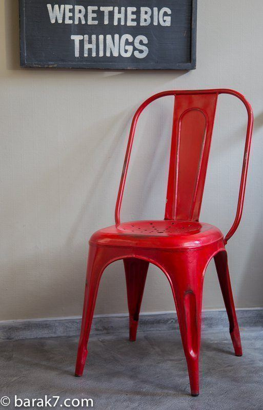 Industrial red metal chair