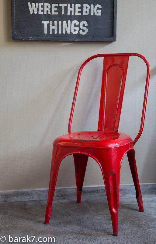 Industrial red metal chair