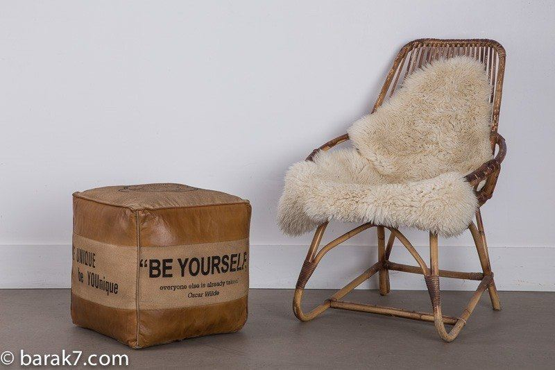 "Industrial ottoman ""Be Yourself"""