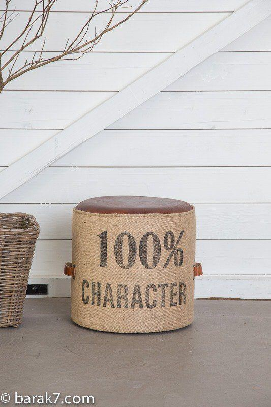 "Industrial ottoman ""100% character"""
