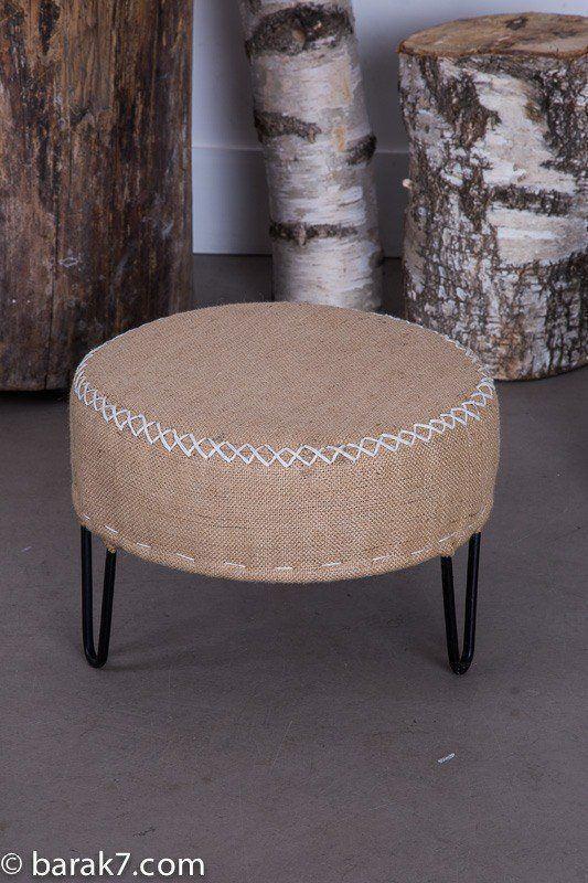 mini tabouret industriel en toile de jute barak 39 7. Black Bedroom Furniture Sets. Home Design Ideas